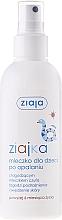 Fragrances, Perfumes, Cosmetics After Sun Body Milk Spray for Kids - Ziaja Ziajka Body Milk Spray for Kids