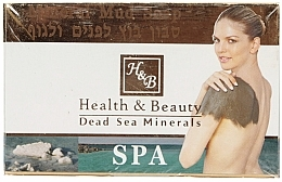 Fragrances, Perfumes, Cosmetics Mud Soap - Health And Beauty Mineral Mud Soap