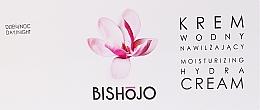 Fragrances, Perfumes, Cosmetics Moisturizing Cream - Bishojo Moisturizing Hydra Cream