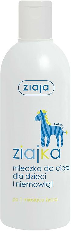 Baby Body Milk - Ziaja Body Milk for Kids