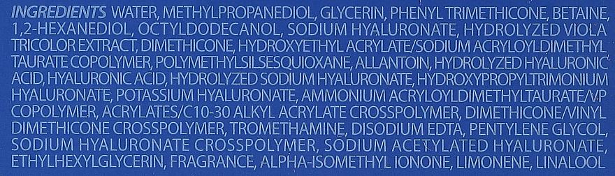 Hyaluronic Acid Facial Cream Gel - Holika Holika Hyaluronic Hydra Gel — photo N4