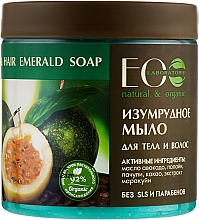 "Fragrances, Perfumes, Cosmetics Body and Hair Soap ""Emerald"" - ECO Laboratorie Natural & Organic Body & Hair Emerald Soap"