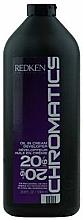 Fragrances, Perfumes, Cosmetics Developer - Redken Chromatics Developer 20 vol