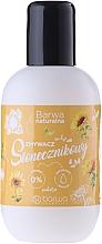 Fragrances, Perfumes, Cosmetics Sunflower Nail Polish Remover - Barwa Natural Nail Polish Remover