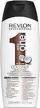Fragrances, Perfumes, Cosmetics Coconut Hair Shampoo-Conditioner - Revlon Revlon Professional Uniq One Coconut Conditioning Shampoo