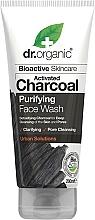 Fragrances, Perfumes, Cosmetics Activated Charcoal Face Wash - Dr. Organic Activated Charcoal Face Wash