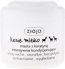 Fragrances, Perfumes, Cosmetics Keratin Damaged Hair Mask - Ziaja Hair Mask