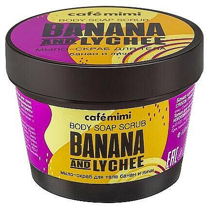"""Body Soap Scrub """"Banana & Lychee"""" - Cafe Mimi Scrub-Soap Banana And Lychee"""