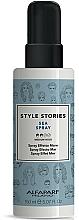 Fragrances, Perfumes, Cosmetics Sea Salt Hair Spray - Alfaparf Style Stories Sea Spray Medium Hold