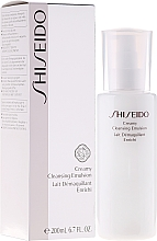 Fragrances, Perfumes, Cosmetics Makeup Removing Emulsion - Shiseido Creamy Cleansing Emulsion