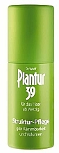 Fragrances, Perfumes, Cosmetics Strengthening Hair Cream - Plantur Fur Das Haar ab Vierzing