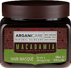 Fragrances, Perfumes, Cosmetics Ultra-Nourishing & Repairing Hair Mask - Arganicare Silk Macadamia Hair Mask