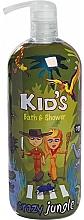 Fragrances, Perfumes, Cosmetics Bath & Shower Gel Foam - Hegron Kid's Crazy Jungle Bath & Shower
