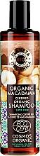 Fragrances, Perfumes, Cosmetics Hair Shine Shampoo - Planeta Organica Organic Macadamia Natural Hair Shampoo