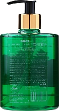 Pine Shower Gel with Dispenser - Jadwiga Shower Gel — photo N2