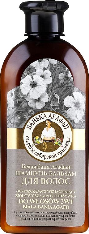 Hair Shampoo-Balm - Reczepty Babushki Agafi