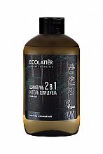 Fragrances, Perfumes, Cosmetics 2-in-1 Men Showerl Gel-Shampoo - Ecolatier Urban Energy