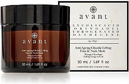 Fragrances, Perfumes, Cosmetics Anti-Ageing Glycolic Lifting Face & Neck Mask - Avant Skincare Anti-Ageing Glycolic Lifting Face and Neck Mask