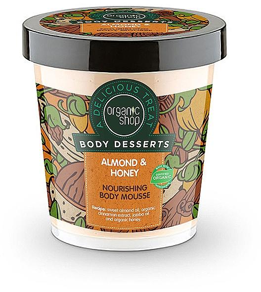 "Nourishing Body Mousse ""Almond and Honey"" - Organic Shop Body Desserts Almond & Honey"