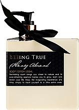 Fragrances, Perfumes, Cosmetics Body Lotion - Beeing True Almond Honey Body Lotion