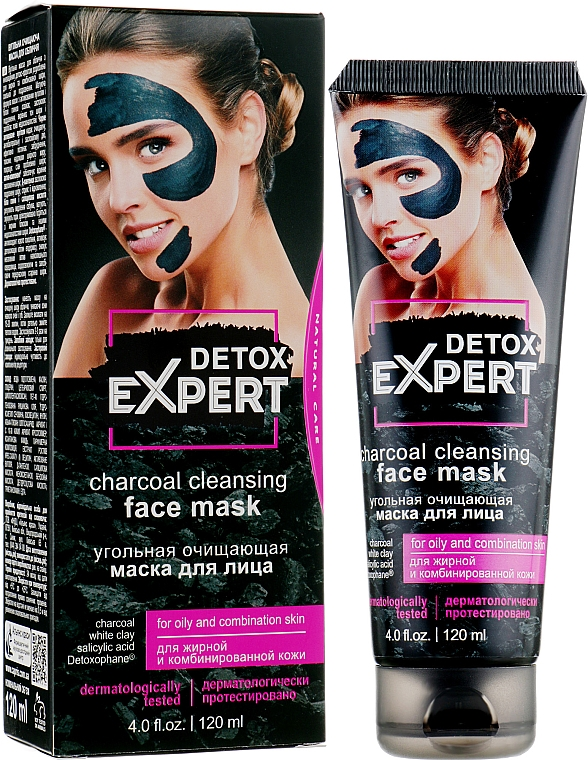 Cleansing Charcoal Face Mask for Oily & Combination Skin - Detox Expert Charcoal Cleansing Face Mask — photo N2