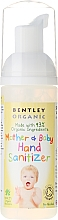 Fragrances, Perfumes, Cosmetics Antibacterial Mother & Baby Hand Sanitizer - Bentley Organic Mother & Baby Hand Sanitizer
