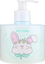 Fragrances, Perfumes, Cosmetics Liquid Soap - Oh!Tomi Bunny Liquid Soap