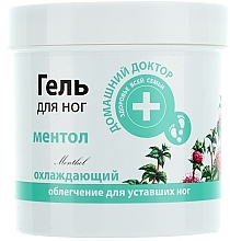 "Fragrances, Perfumes, Cosmetics Foot Gel with Menthol ""Refreshing"" - Domashniy Doktor"