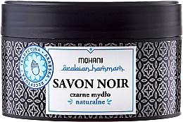 Fragrances, Perfumes, Cosmetics Black Soap with Olive Oil - Mohani Savon Noir Natural Soap