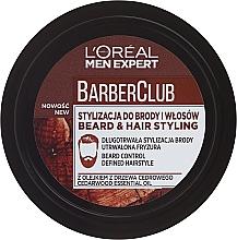 Fragrances, Perfumes, Cosmetics Beard Styling Cream - L'Oreal Paris Men Expert Barber Club