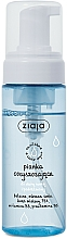 Fragrances, Perfumes, Cosmetics Cleansing Foam for Dry Skin - Ziaja Cleansing Foam Face Wash Dry Skin