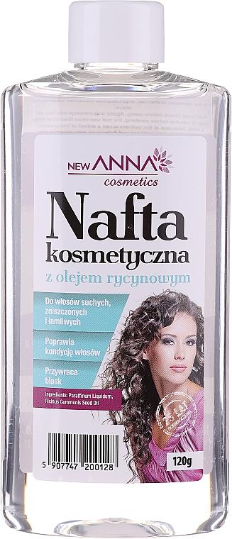 "Hair Conditioner ""Kerosene with Castor Oil"" - New Anna Cosmetics"