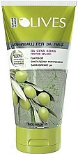 Fragrances, Perfumes, Cosmetics Cleansing Olive Face Gel - Nature of Agiva Olives Face Gel