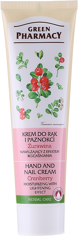 "Moisturizing Hand & Nail Cream ""Cranberry"" - Green Pharmacy"