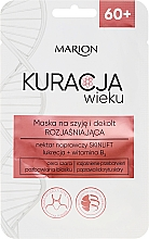 Fragrances, Perfumes, Cosmetics Brightening Mask for Neck and Decollete - Marion Age Treatment Mask 60+