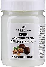 "Fragrances, Perfumes, Cosmetics Chestnut & Walnut Cream ""Foot Comfort"" - Hristina Cosmetics"