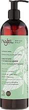 "Fragrances, Perfumes, Cosmetics Oily Hair Shampoo-Balm ""Aleppa"" - Najel Aleppo Soap 2in1 Shampoo & Conditioner for Oily Hair"