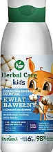 Fragrances, Perfumes, Cosmetics Baby Body Wash Cream Lotion - Farmona Herbal Care Kids