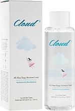 Fragrances, Perfumes, Cosmetics Face Tonic - Cloud9 All Alive Moisture Toner