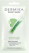 Fragrances, Perfumes, Cosmetics Aloe Vera Moisturizing Mask - Dermika Sheet Mask