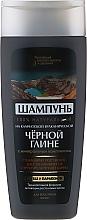 "Fragrances, Perfumes, Cosmetics Hair Shampoo ""Kamchatka Volcanic Black Clay"" - Fito Cosmetic"
