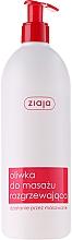 "Fragrances, Perfumes, Cosmetics Massage Oil ""Warming"" - Ziaja Body Oil"