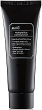Fragrances, Perfumes, Cosmetics Soothing After Tan Cream for Sensitive Skin - Klairs Midnight Blue Calming Cream