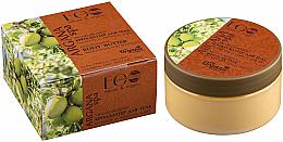 "Fragrances, Perfumes, Cosmetics Moisturizing Body Cream Butter ""Skin Smoothness & Firmness"" - ECO Laboratorie Argana SPA Body Cream-Butter"