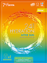 Fragrances, Perfumes, Cosmetics Moisturizing After Sun Mask - 7th Heaven 24H Hour Hydration After Sun