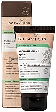 Fragrances, Perfumes, Cosmetics Face Cream for Dry and Dehydrated Skin - Botavikos Recovery & Care