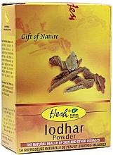 Fragrances, Perfumes, Cosmetics Anti-Inflammatory Powder Mask - Hesh Lodhar Powder