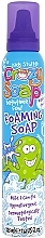 Fragrances, Perfumes, Cosmetics Blue Foaming Soap - Kids Stuff Crazy Soap Blue Foaming Soap