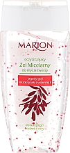 Fragrances, Perfumes, Cosmetics Goji Berries and Vitamin E Micellar Gel - Marion Micelar Gel
