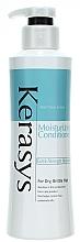 "Fragrances, Perfumes, Cosmetics Conditioner ""Moisturizing"" - KeraSys Hair Clinic Moisturizing Conditioner"